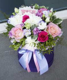 Цветы в коробке #1