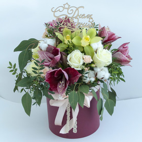 Цветы в коробке #39