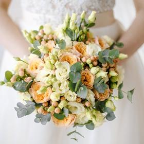 Букет невесты #8
